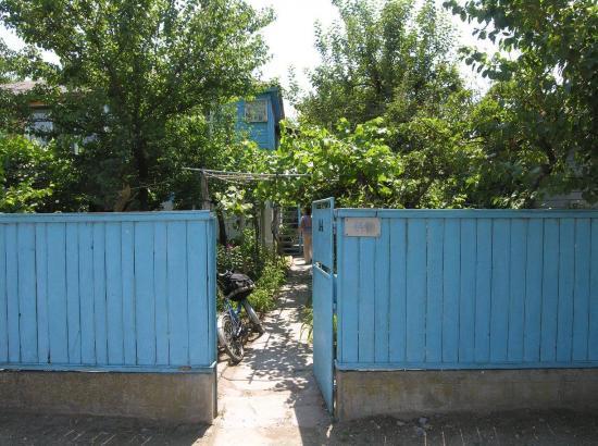 Casa de vacanta Casa Ana