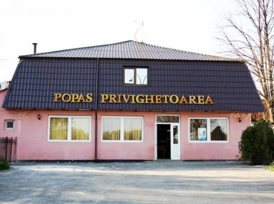 Motel Popas Privighetoarea