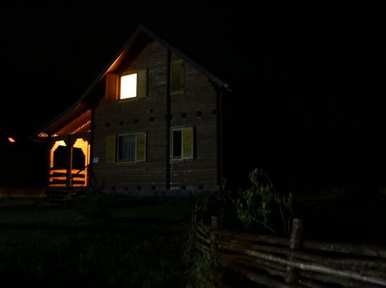 Casa Ursu